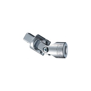 Stahlwille 13020000 Universal joint 510, 71.0 mm
