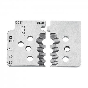 1 set of spare blades for 12 12 10